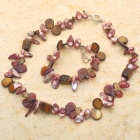 Natural Purple Mother of Pearl Multigem Bracelet & Necklace Set