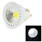 Lexing Beleuchtung Dimmable GU10 4W COB LED-Strahler Weiß 250lm 6500K (220 ~ 240V)