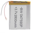 "Replacement 3.7V 2300mAh Li-polymer Battery for 7~10"" Tablet - Silver"