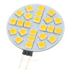 G4 5W LED Light Emitter Board Varm Hvit SMD - Hvit + Beige (5PCS)