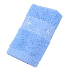 Quality Durable Soft Cozy Pure Cotton Towels - Blue (2 PCS)