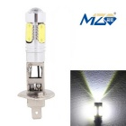 MZ  H1 11W 4*COB+1 XP-E 660lm White 6500K LED Car Front Fog Lamp (12~24V)