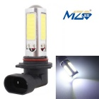 MZ 9005 25W 5-COB 1250lm White 6500K LED Car Front Fog Lamp - Silver
