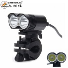 ZHISHUNJIA 360LR-2 2000lm 4-Mode White Bicycle Light / Headlamp w/ 2-XM-L T6 - Black (4 x18650)
