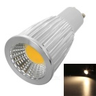 GU10 7W COB LED Bulb Lamp Warm White Light 3000K 580lm (AC 85~265V)