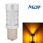MZ 1156 4.2W LED Car Steering Light Yellow 597nm 630lm 21-SMD 2835 w/ Constant Current (12~24V)