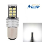 MZ 1157 6W Decode Error-Free LED Car Brake Light / Steering Light White 30-4014 SMD 900lm (12~18V)