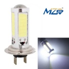 MZ H7 25W 5-COB LED Car Front Fog Lamp White 6500K 1250lm - Silver