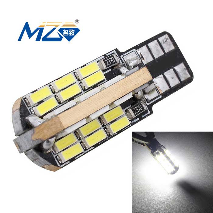 MZ T10 9.6W 48-LED White Decode Error-Free Canbus Car Clearance Lamp