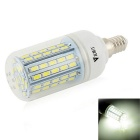 WaLangTing E14 7W Dimmable LED Corn Bulb White Light 4500K 500lm - White + Silver (110~240V)