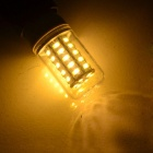 JIAWEN E27 8W LED Corn Light Warm White 3200K 800lm 48-SMD 5730 (5PCS)