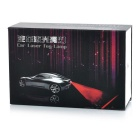 C2-06 Car Laser Red Light Foglight - Silver + Black (12~24V)