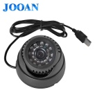 JOOAN JA-476LN 1.0MP All-in-one Security Camera Camcorder - Black