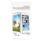 Clear ARM Screen Protector Guard Film for HTC One M9 - Transparent (5pcs)