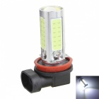 MZ H11 25W COB LED Car Front Fog Lamp Bulb White Light 6500K 1250lm - Silver (12~24V)