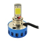 Wired 18W 2400lm 6500K White Light COB LED Motorcycle Headlight Headlamp - Blue + Silver (DC 12V)