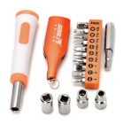 SDBL 17-in-1 Household Screwdriver Bits + Multifunctional Keychain Mini Repair Maintenance Tool Kit