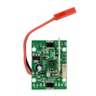 FPV Quadcopter Parts Receiver Board for JJR/C H16, H16-5 - Green