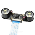 5.0MP Lens Camera IR Night Vison LED Board for Raspberry Pi B / B+
