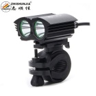 ZHISHUNJIA XM-L T6 2-LED 2000lm 4-Mode White Bicycle Light Headlamp Headlight - Black (4 x 18650)