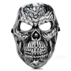 Terrifying Skull Face Mask for Costume Party/Halloween - Silver Black