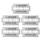 RIMEI Double-Sided Blades for Manual Shaver Razor - Silver (5pcs)