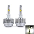 Marsing H3 30W  ETI Flip Chip LED Car Headlamps Foglights White 6000K 3000lm (DC12~24V / 2 PCS)