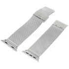Mini Smile Small Grid Stainless Steel Watch Band w/ Attachment for 42mm APPLE WATCH - Silver