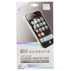 NILLKIN PET Matte Screen Protector Guard for HUAWEI P8 Lite - Transparent