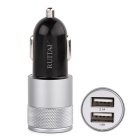 RUITAI Dual-Port High-Speed USB Car Charger Power Adapter - Grey + Black