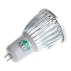 Zweihnder MR16 5W 400lm 5500-6000K 5-LED White Light Spotlight