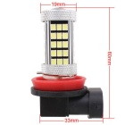 MZ H11 12.6W 63-LED Car Front Fog Light White 630lm Constant Current