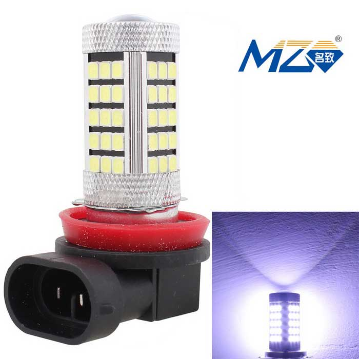 MZ H8 12.6W 63-LED Car Front Fog Light White 630lm Constant Current