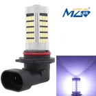 MZ 9006 12.6W LED Car Front Fog Light White 63-2835 SMD 6500K 630lm Constant Current (12~24V)