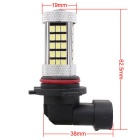 MZ 9006 12.6W 63-LED Car Front Fog Light White 630lm Constant Current