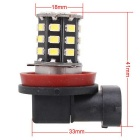 MZ H8 6.6W White 33-SMD LED 330lm Car Front Fog Lamp Constant Current