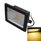 JIAWEN Waterproof 30W COB LED Floodlight Warm White Light 3200K 2400lm - Black (AC 85~265V)