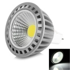 LeXing Lighting MR16 4W COB 220lm Cool White Bulb (12V)