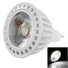 LeXing Lighting MR16 6W COB 330lm Cool White Spotlight (12V)