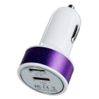 Jtron High Quality Universal Dual USB Car Charger - White + Purple