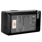 DSTE DMW-BLC12 Battery w/ Charger - Black (1700mAh, US Plugs)