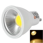 LeXing Lighting Dimmable GU10 6W COB LED Spotlight Warm White 400lm 3500K (AC 220~240V)