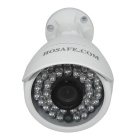 "HOSAFE waterproof 1/4"" CMOS 1.0MP 720P ONVIF bullet IP-camera - wit"