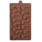 Music Notation Style 15-Cup DIY Silicone Chocolate / Cake / Soap Mold - Chocolate