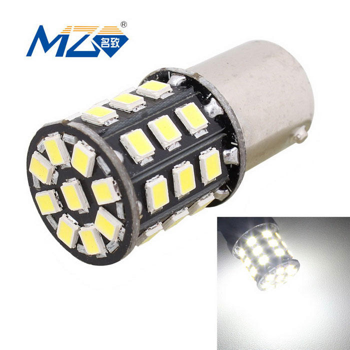 MZ 1156 6.6W White 33-LED 330lm Car Steering Light Constant Current