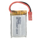 [MJXR/C Replacement 3.7V 750mAh Li-Po Lithium Polymer Battery for X400 - Silver + Black + Red