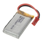 Replacement 3.7V 750mAh Li-po Battery for X400 - Silver