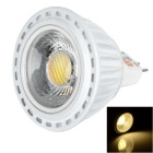 LeXing Lighting MR16 6W COB LED Spotlight Warm White 450lm 3500K - White + Yellow (12V)