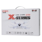 MJXR/C X400-V2 Headless 4-CH 6-Axis Gyroscope R/C Quadcopter - White