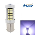 MZ 1156 12.6W LED Car Brake / Steering Light White 6500K 630lm SMD 2835 w/ Constant Current (12~24V)